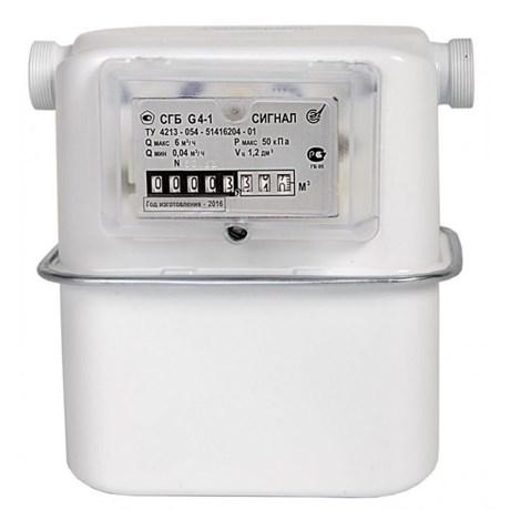 Газовый счетчик СГБ-4,1  СИГНАЛ  правый (бок)-03 силумин - фото 8229
