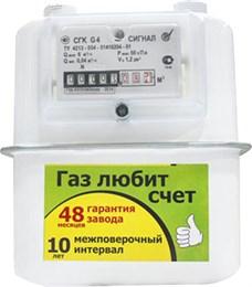 Газ. счетчик CГK-4 правый- 18 (г. ЭНГЕЛЬС) под Владимир