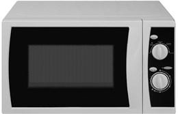 Микроволновая печьHorizont 20MW800-1378