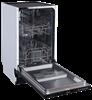 Посудомоечная машина встраиваемая FORNELLI BI 45 Delia - фото 7007